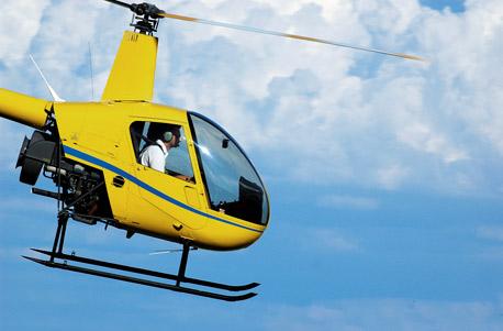 Hubschrauberfliegen Rundflug 15 Min.